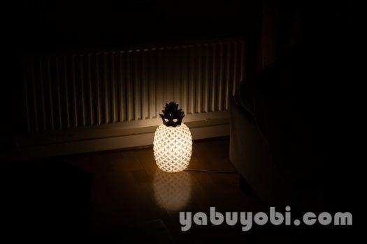 IKEA ライト パイナップル